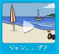 """はじめん攻略!""""図鑑一覧""""&""""開放条件まとめ""""07"""