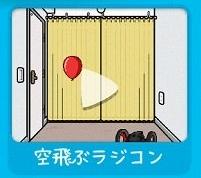 """はじめん攻略!""""図鑑一覧""""&""""開放条件まとめ""""06"""