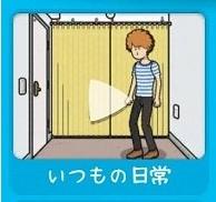 """はじめん攻略!""""図鑑一覧""""&""""開放条件まとめ""""01"""