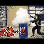 [すしらーめん]液体窒素で天井のホコリを吹っ飛ばす!【スッキリ】