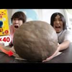 [水溜りボンド]【2日間】通常の40倍の超巨大どろだんご作ってみたwww