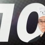 [瀬戸弘司 ]10周年記念グッズ、ついに発売。