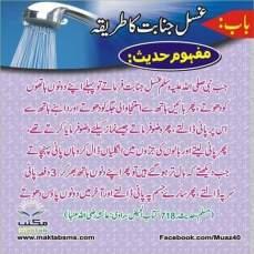 Arshad Chinioti 03023743624 (318)