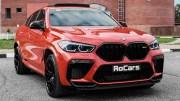 BMW X6'dan Harika Tasarım ve Detaylar (2021)