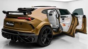Lamborghini Urus P820 – Nefes Kesici Bir İnceleme!