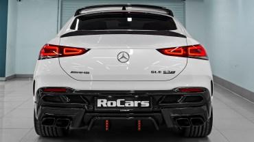 Karşınızda Mercedes AMG GLE 63 S Coupe İncelemesi!