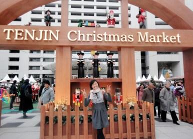 12_Christmas Market n illumination (51)