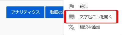 字幕をダウンロードする方法③