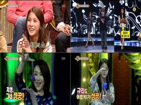 Gyuri K-Pop Kara Star King