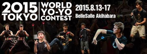 2015 World YoYo Contest
