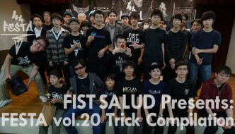 44FESTA vol. 20 Report and Trick Compilation Video