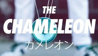 IndieGoGo Campaign – Justin Weber's Chameleon YoYo