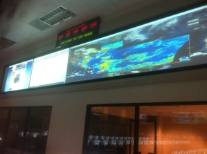In the amazing state of the art Emergency Management Area.