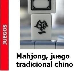 mahjongjuegotradicionalchinoportada-seccion-juegos-