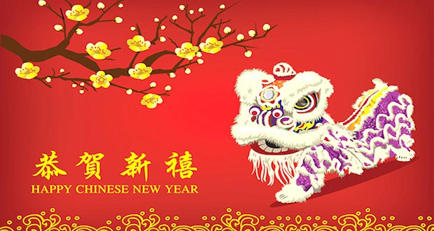 chinese new year card - Chinese New Year - Lucky Rooster Recipe #chinesenewyear