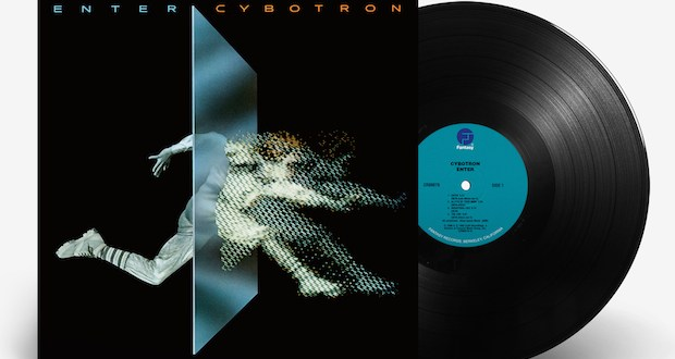 Cybotron Enter Packshot - Vinylbase: Craft Recordings Reissues Cybotron's ENTER on #Vinyl @juanatkins @CraftRecordings #cybotron