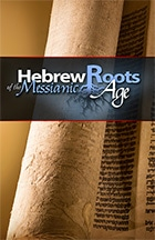 Hebrew Roots of NT small