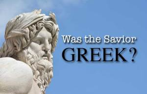 Christianity and Greek paganism