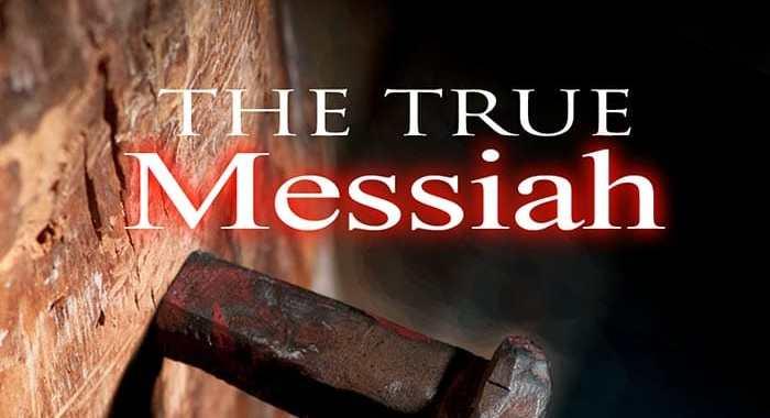 true messiah, jesus, yeshua, yshua,
