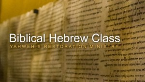 Hebrew Class (Closed to Public) @ Yahweh's Restoration Ministry