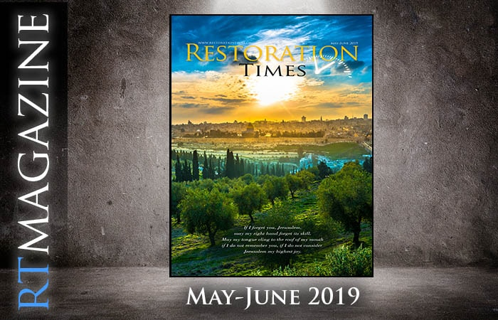 YRM org - Yahweh's Restoration Ministry