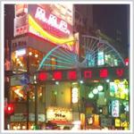元歌舞伎町の悪質店ら新橋に「ぼったくり」を持ち込み?