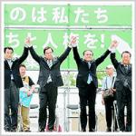 野党4党首 内閣不信任案の提出検討で一致
