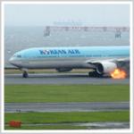 大韓航空機出火、エンジン内のブレード多数破損