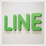 東京証券 LINE株の初値4,900円 公募価格の1.5倍