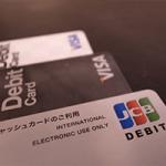 最近、注目されている「デビットカード(VISA・JCB)」が話題に