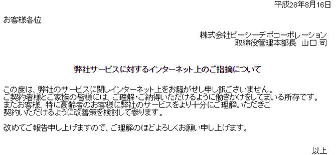 pr_master_880-1564