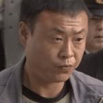 16年前の強殺事件、中国籍の男を強盗致死罪に切り替え起訴