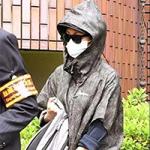元KAT-TUNメンバー・田中容疑者「タバコをブレンドして吸った」と供述