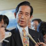 加計学園問題で、選ばれる2カ月前に山本担当相が「四国に新設することになった」