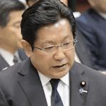 閣僚の失言が止まらない。安倍政権の体質に疑問。 塚田一郎副国土交通相が辞任へ