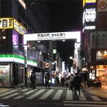 新宿区・歌舞伎町のガールズバーの支払いでトラブル。福島県警の警部が暴行容疑で逮捕