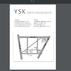 informationmap1 pic