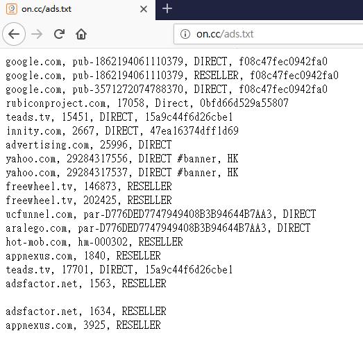 on.cc 的 ads.txt