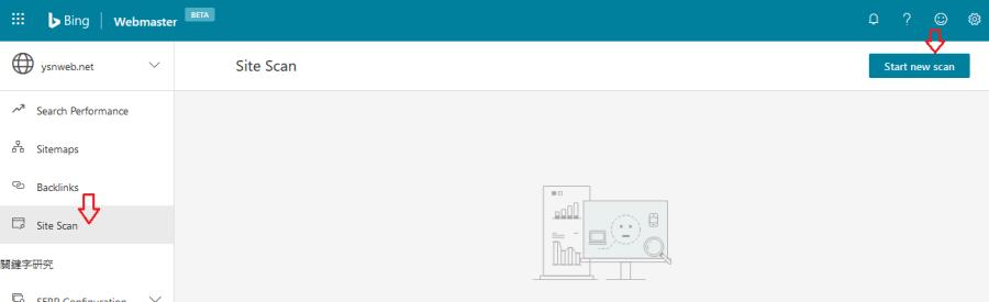 Bing Webmaster Tools 的 Site Scan 功能