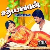Sathyavaan Songs Free Download