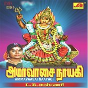 Ammavaasai Naayagi Songs Free Download
