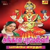 Angaalamman Songs Free Download