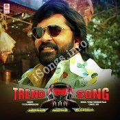 AAA Songs Free Download