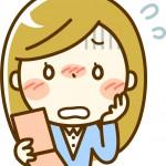 花粉による肌荒れ症状の対策24H!かゆみには薬も考慮しましょう