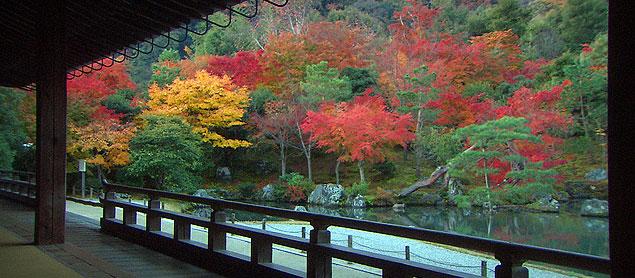 美しい日本1