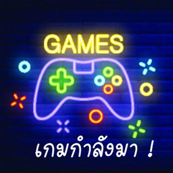 ดาวน์โหลดเกมส์ฟรี,Download Game Pc Free - YouTube