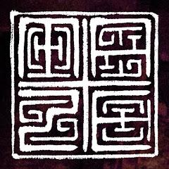 Maze dlm