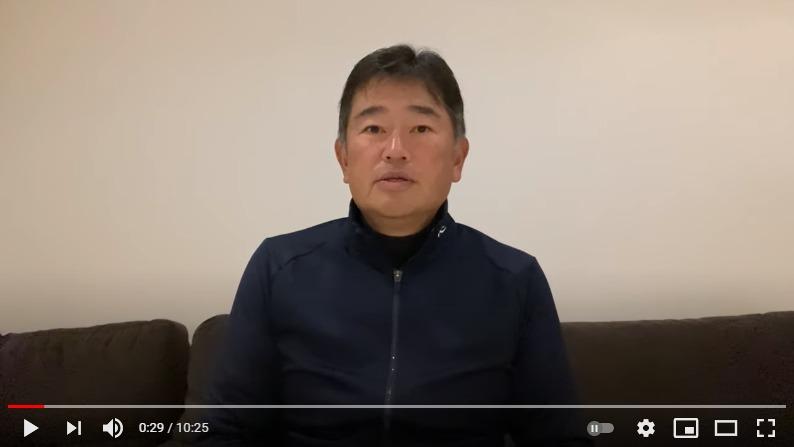 チャンネル ゴルフ 中井 学