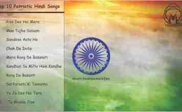 Patriotic songs 2017