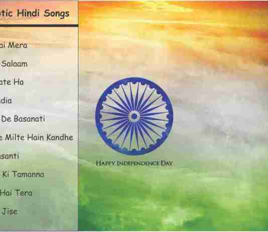 Patriotic songs 2017